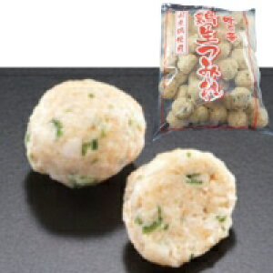 【冷凍】国産鶏生つみれ 1KG (山福/鶏加工品/鶏その他)
