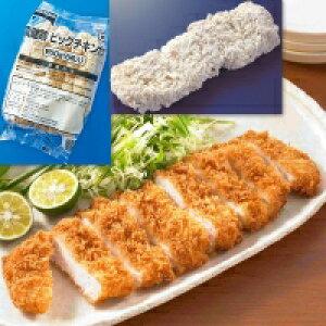 【冷凍】真健鶏 ビックチキンカツ 約170G 5食入 (テーブルマーク(国産)/洋風調理品/カツ)