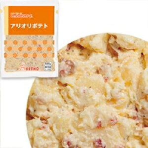 【冷蔵】チルドアリオリポテト 500G (ケンコーマヨネーズ/調理冷蔵品)