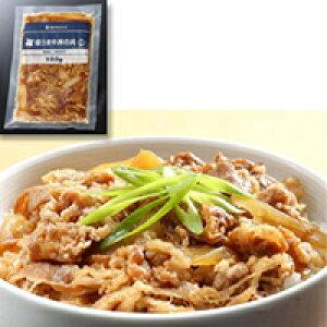 【冷凍】極うま牛丼の具180G 5食入 (ヤヨイサンフーズ/和風調理品/牛肉)