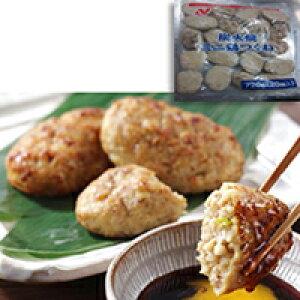 【冷凍】炭火焼 ミニ鶏つくね 約36G 20食入 (ニチレイフーズ/鶏加工品/焼き鳥)