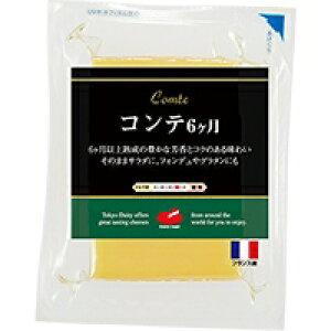 【冷蔵】フランス産 コンテ6M 70G (東京デーリー/チーズ/セミハード)