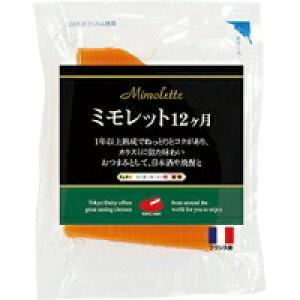 【冷蔵】フランス産 ミモレット12M 70G (東京デーリー/チーズ/ハード)