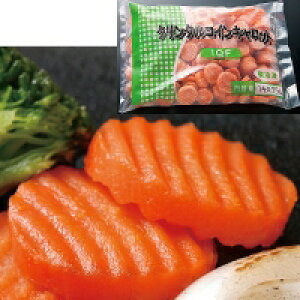 【冷凍】中国産 クリンクルコインキャロット (112〜150個入) 1KG (神栄/農産加工品【冷凍】/葉菜類)