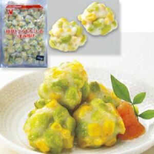 【冷凍】枝豆ととうもろこしのつまみ揚げ 1KG (ニチレイフーズ/和風調理品/野菜)