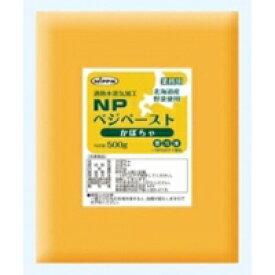 【冷凍】ベジペースト(かぼちゃ) 500G (日本リッチ/農産加工品【冷凍】/果菜類)