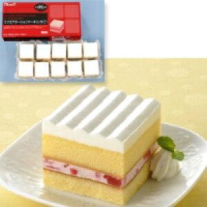 【冷凍】スクエアポーションケーキ(いちご) 約39G (フレック/冷凍ケーキ/ポーションケーキ)