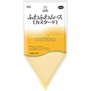 【冷凍】ふわふわムース(カスタード) 300G (キユーピー/ジャム・ソース)