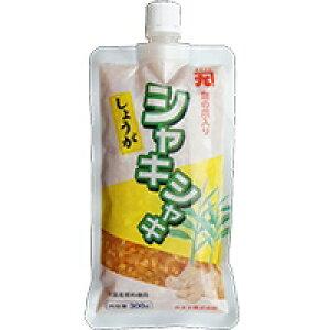 【冷凍】シャキシャキしょうが 300G (カネク/農産加工品【冷凍】/根菜類)