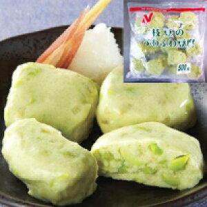 【冷凍】枝豆のふわふわ豆腐 500G 20食入 (ニチレイフーズ/和風調理品/その他)