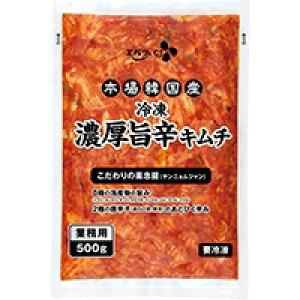 【冷凍】冷凍 濃厚旨辛キムチ 500G (エバラ食品工業/漬物)