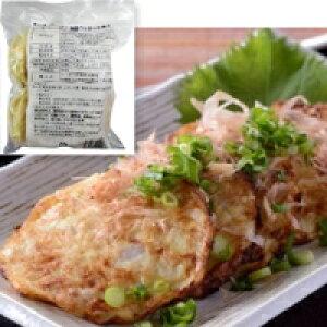 【冷凍】山芋と海鮮のトロッと焼き 30G 20食入 (ケーオー産業/和風調理品/野菜)