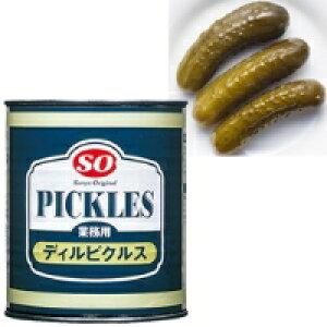 【常温】SOディルピクルス(T) 2号缶 (讃陽食品工業/農産缶詰)