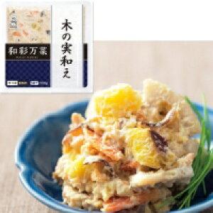 【冷蔵】和彩万菜 木の実和え 500G (ケンコーマヨネーズ/惣菜)