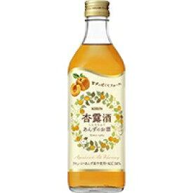 【常温】杏露酒 500ML (キリンビール/果実酒)