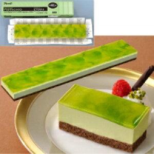 【冷凍】FCケーキ ピスタチオ 420G (フレック/冷凍ケーキ/フリーカットケーキ)