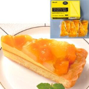 【冷凍】パイン&マンゴータルト 45G 6食入 (フレック/冷凍ケーキ/ポーションケーキ)