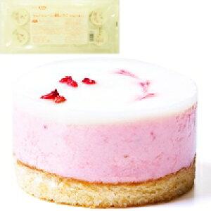 【冷凍】セルクルムース 練乳いちご 32G 10食入 (テーブルマーク(国産)/洋風デザート/ムース)
