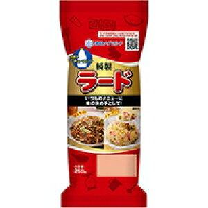 【冷蔵】純正ラード 250G (雪印メグミルク/ラード/純正ラード)