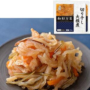 【冷蔵】和彩万菜 切り干し大根煮 500G (ケンコーマヨネーズ/惣菜)