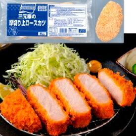 【冷凍】三元豚の厚切り上ロースカツ 約200G 6食入 (味の素冷凍食品/洋風調理品/カツ)