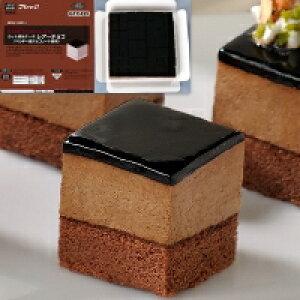 【冷凍】カット済ケーキレアーチョコ(ベルギー産チョコレート使用) 367G (フレック/冷凍ケーキ/ポーションケーキ)