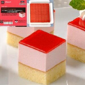 【冷凍】カット済ケーキレアーストロベリー(とちおとめ苺果汁使用) 367G (フレック/冷凍ケーキ/ポーションケーキ)