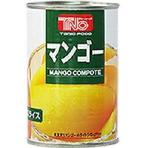 【常温】マンゴースライス 4号缶 (/農産缶詰)
