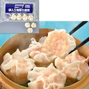 【冷凍】袋入り海鮮大焼売 約26G 15食入 (味の素冷凍食品/中華調理品/シュウマイ)