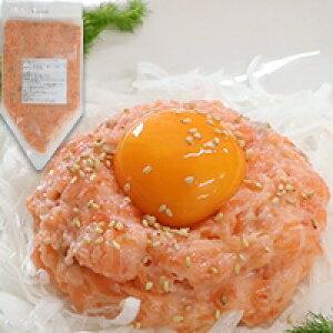 【冷凍】サーモントラウト 鮭とろ 300G (日本水産/魚加工品)