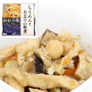 【冷蔵】和彩万菜 ちりめんとお豆の山椒煮 500G (ケンコーマヨネーズ/調理冷蔵品)