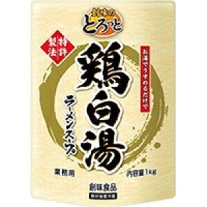 【常温】創味のとろっと鶏白湯ラーメンスープ 1KG (創味食品/ラーメンスープ/白湯)