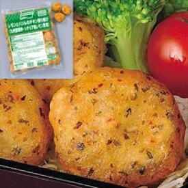 【冷凍】レモンとバジルのチキン香り揚げ 750G (味の素冷凍食品/鶏加工品/鶏その他)