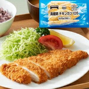 【冷凍】真健鶏チキンカツ 105G 5食入 (テーブルマーク(国産)/洋風調理品/カツ)
