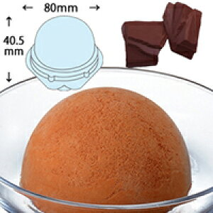 【冷凍】ポーションクイック チョコレート 55ML 60食入 (ロッテ/冷凍アイス/アイスクリーム)