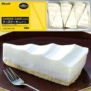 【冷凍】チーズケーキ(レアー) 70G 6食入 (フレック/冷凍ケーキ/ポーションケーキ)