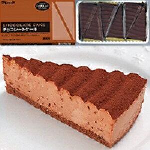 【冷凍】チョコレートケーキ 60G 6食入 (フレック/冷凍ケーキ/ポーションケーキ)
