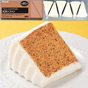 【冷凍】紅茶のシフォンケーキ 60G 6食入 (フレック/冷凍ケーキ/ポーションケーキ)