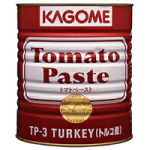 【常温】トマトペースト 1号缶 (カゴメ/トマト加工品)