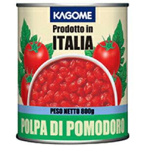 【常温】ダイストマト(イタリア産) 2号缶 (カゴメ/トマト加工品)