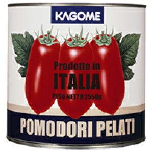 【常温】ホールトマト(イタリア産) 2550G (カゴメ/トマト加工品)