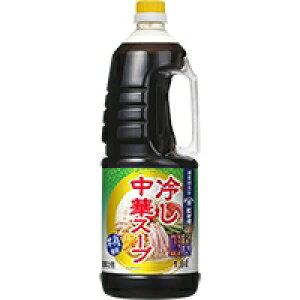【常温】味名人 冷し中華スープ 1.8L (ヒゲタ醤油/冷やし麺スープ/冷やし中華)