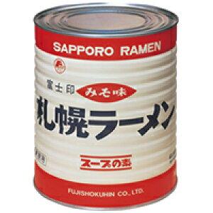 【常温】札幌味噌ラーメンスープの素 1号缶 (富士食品工業/ラーメンスープ/味噌)