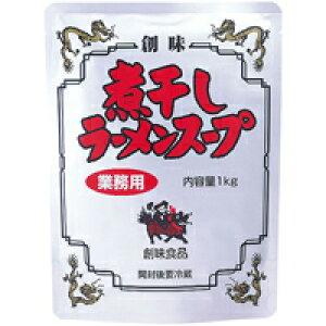 【常温】煮干しラーメンスープ 1KG (創味食品/ラーメンスープ/醤油)