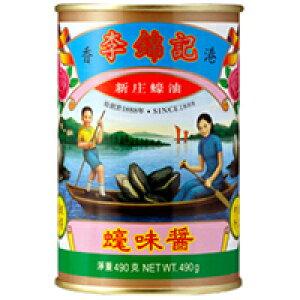 【常温】オイスターソース白 4号缶 (李錦記/中華調味料)