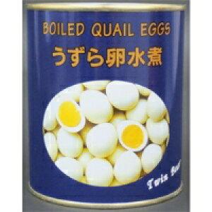 【常温】ツインベアー うずら卵水煮 (タイ産) 2号缶 (ストー缶詰/缶詰)