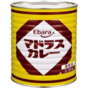 【常温】マドラスカレー 1号缶 (エバラ食品工業/カレー/カレールー)