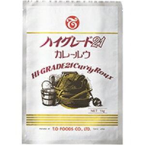 【常温】ハイグレード21 カレールウ 1KG (テーオー食品/カレー/カレールー)