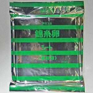 【常温】錦糸卵(シート) 30枚入 (三菱ライフサイエンス(旧MCFS/卵加工品)
