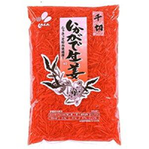 【常温】紅生姜(いかがで生姜千切) 1KG (新進/漬物)